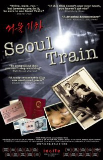 Seoul Train 2004