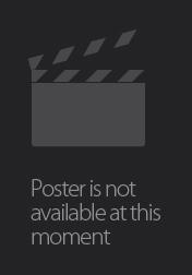 Screen One 1985